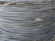 Cablu curent torsadat