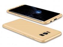Husa Telefon Plastic Samsung Galaxy S8 g950 360 Full Cover G
