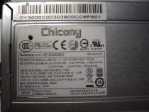 Sursa PC Mini ATX (SSF) Chicony 300W HP-D3008E0