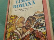 Carte limba romana 1977