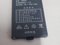 Baterie kisen p83