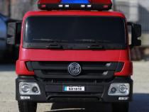 Masinuta electrica de pompieri cu 2 motoare 12V si Acceorii