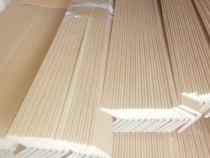 Coltar carton 35*35*3*1900