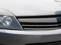 Grila sport tuning fara emblema Opel Astra H (2004-2007) NOU