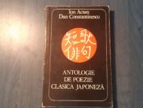 Antologie de poezie clasica japoneza de Ion Acsan