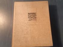 Istoria teatrului in Romania volumul 3 Simion Alterescu