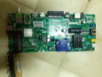 Placa T.ms3463s.pb711