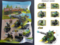 """Set lego 6 in 1 """"Land Forces"""" - 138 piese"""