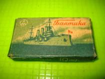 9679-Cutie lame barbierit URSS vintage colectie set 5 buc.