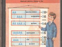 Matematica clasa a II-a -D.Rosca
