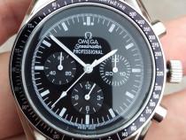 Ceas Omega Speedmaster Moonwatch Automatic 41 mm