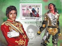 Super timbre colita Michael Jackson, regele muzicii pop