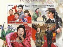 Super timbre colita Peng Liyuan, sotia presedintelui Chinei