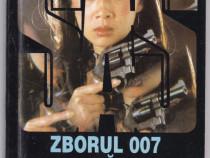 Colectia SAS Zborul 007 nu mai raspunde