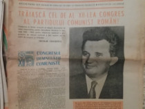 Ziare și reviste vechi