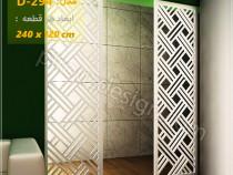 Panou decorativ PE-L136 TRICOT