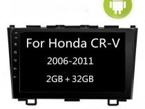 Navigatie / GPS dedicata Honda C-RV
