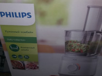Robot de bucatarie Philips HR7310/00 Daily Collection-NOU