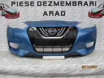 Bara fata Nissan Micra K14 2017-2021 76IXDE3JD6
