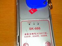Programator portabil pentru taguri 125Khz
