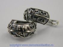 Cercei argint, zirconii: CR883088