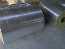 Izolatie rezervoare 100mm