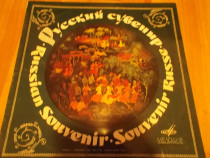 Vinil Russian Songs and Dances, Made in URSS