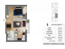 Baneasa, Sisesti, Northside Park, apartament 2 camere, 54 mp