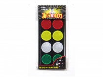 Buline reflectorizante Set 8 buc/multicolore HT-102