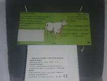 Gard electric6 J, impotriva ursilor