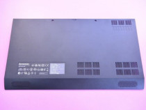 Capac Hdd si memorii Lenovo G585 G580