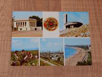 Carte postala bulgareasca 1982 nefolosita