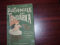 Pataniile lui Tandarica (editie veche,raritate,ilustratii )*