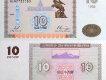 Lot 3 bancnote armenia 1993-1998 - unc