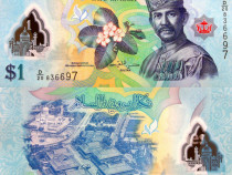 Lot 2 bancnote BRUNEI 1996-2011 - unc