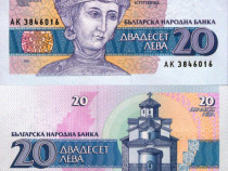 Lot 9 bancnote bulgaria 1991-2009 - unc