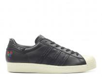 Adidas Superstar 80s CNY marimea 44 DEFECT