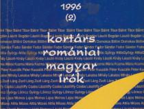 Erdely Dekameron '96/2(Lb.Magheară) (Decameronul Ardealului