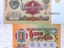Lot 6 bancnote rusia 1991-2004 - unc