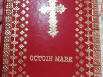 Octoih mare în piele, Molitfelnic, Liturghier, Mineiul