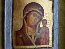 Icoana bizantina veche secol 18 / Icoana veche pictata lemn