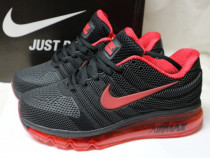Nike Air Max -super pret si calitate !