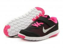 Adidasi, pantofi sport, încălțăminte Nike, mărimea 31,5