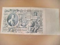 A459-I-Bancnota Rusia tarista 500 Ruble 1912.