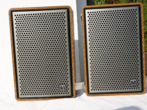 Boxe Grundig compact box 350 Super Hi-Fi bookshelf