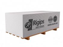 Placa normala Rigips RB 9.5x1200x2600 mm