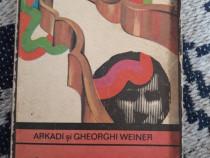 In vizita la minotaur Arkadi Weiner, Gheorghi Weiner
