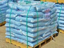 Sulfat de Cupru - Piatra Vanata - Palet (1 tona)