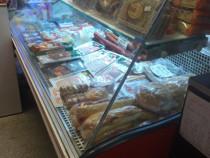 Vitrină frigorifica
