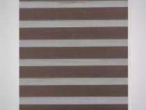 Stor Zebra 70 x 120 cm Cafea 240197